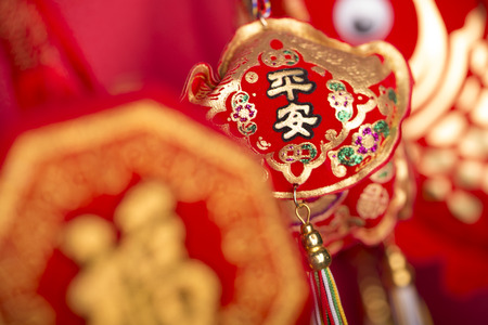 safeness: Chinese new years decoration for Spring festival Stock Photo