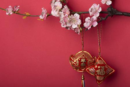 fr�hlingsfest: Chinese New Year Dekoration f�r Fr�hlingsfest