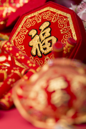 joyous festivals: Chinese new years decoration for Spring festival Stock Photo