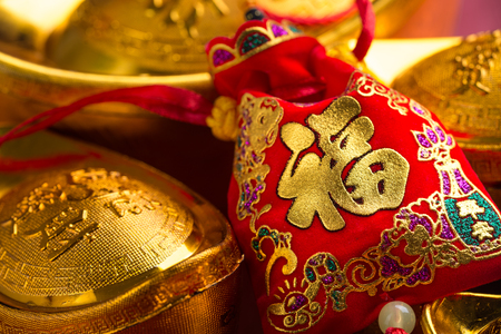 Chinese traditional spring festival decorations
