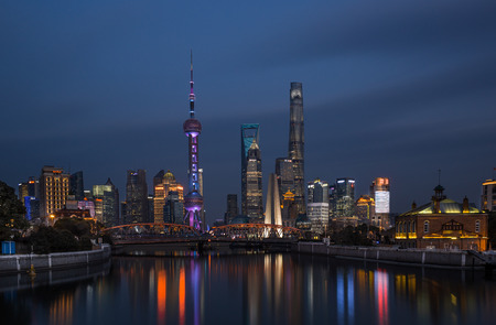 Shanghai city night view Editorial