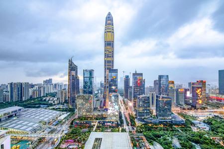 Skyline of Shenzhen City Stock Photo