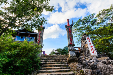 Landscape view of Miao Village entrance