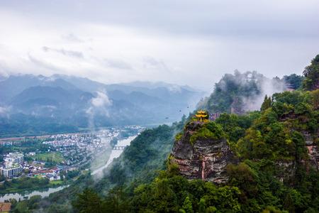 Qiyun mountain Stock Photo