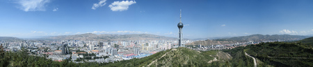 Urban architectural landscape in Xining, Qinghai