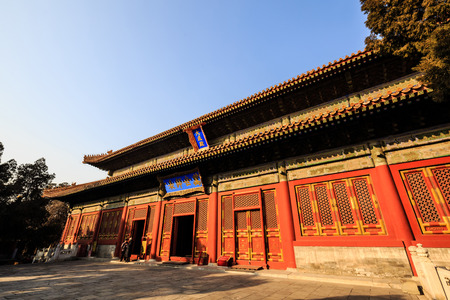 Beijing Temple of Confucius - Hall of Great Achievement (Dacheng dian)