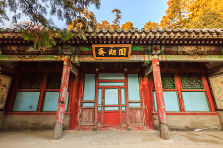 The Summer Palace round langzhai