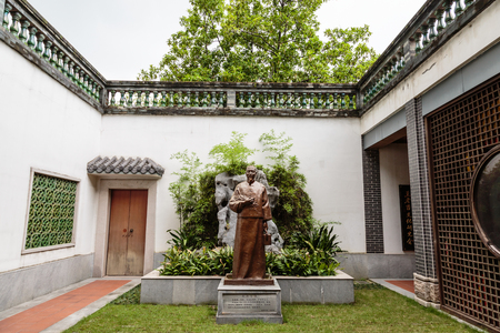 Guangzhou Shennong cottage museum of Chinese Medicine Editorial