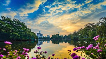 Guangzhou Dongshan Lake Park