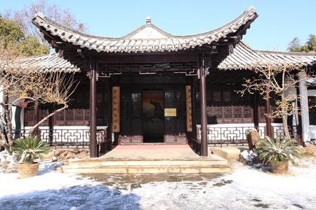 General Ye Ting Museum