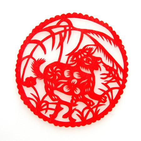 Twelve zodiac dog Stock Photo