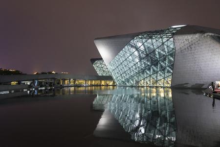 China Guangzhou city building at night