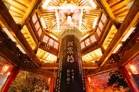 Hangzhou monument at night view Editorial