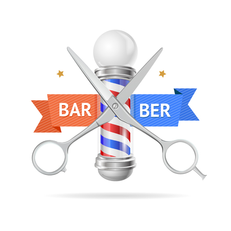 sign pole: Barber Concept with Silver Scissors and Ribbon. Vector illustration Illustration