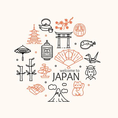 일본 개념 여행입니다. 국가에 오신 것을 환영합니다. 벡터 일러스트 레이 션 일러스트
