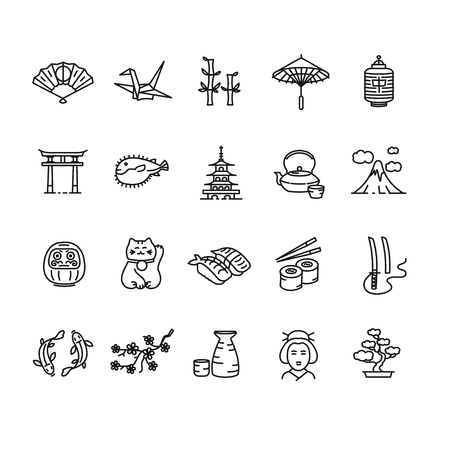 Japan Icon Black Outline Set. Vector illustration Vectores