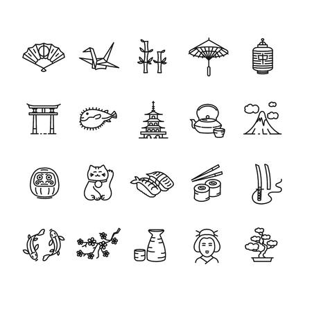 Japan Icon Zwart Overzicht Set. vector illustratie
