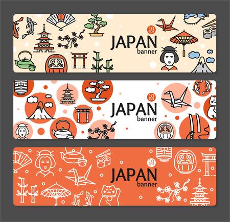 Japan Banner Card Horizontal Set on Grey Background. Vector illustration