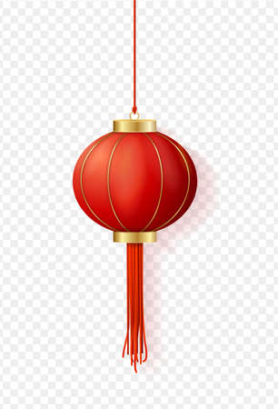 Realistic Detailed 3d Chinese Red Paper Lantern. Vector  イラスト・ベクター素材