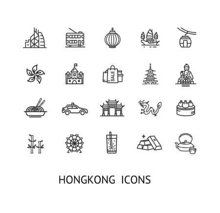Hong Kong Sign Thin Line Icon Set. Vector Illusztráció