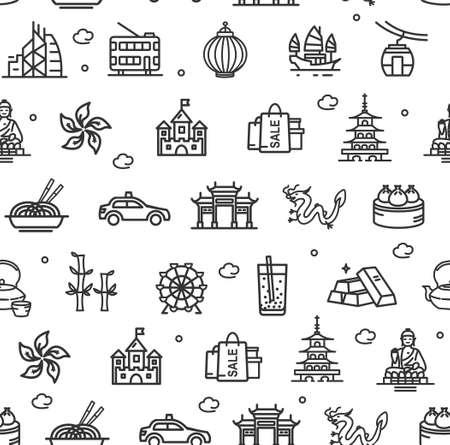 Hong Kong Sign Seamless Pattern Background on a White. Vector Illusztráció