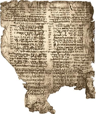 Antiguo manuscrito bíblico de hoja.