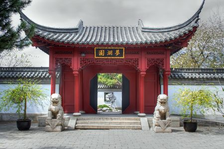 Chinese botanical garden of Montreal. (Quebec Canada) 版權商用圖片
