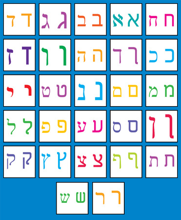 Colored Hebrew alphabet Иллюстрация