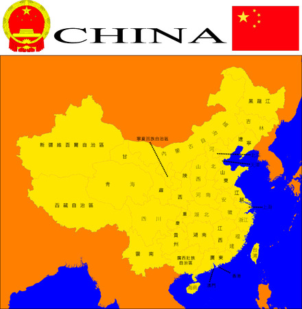 China map with administrative state in Chinese caracters.