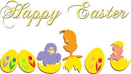 Easter. Stock Vector - 6716763
