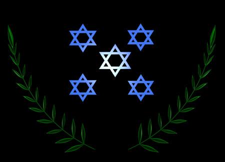 Hebrew David star.