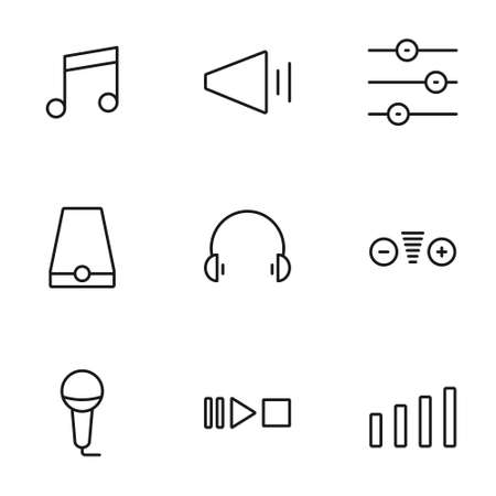 Set of sound volume process line icons contains headphones, speaker and more. 64x64 Pixel Perfect. vector illustration Иллюстрация