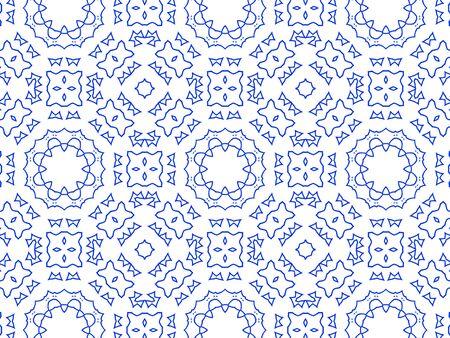 Islamic Patterns. Geometric Art Background. Zdjęcie Seryjne