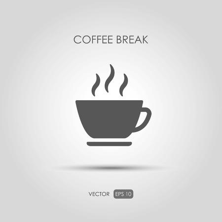 break in: Copywriting icon Coffe break in linear style. Vector illustration