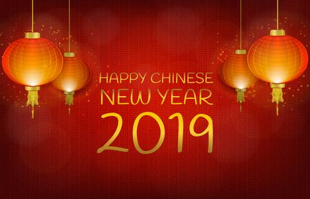 abstract background of Chinese New Year with glowing red lantern , Vector illustration Ilustração