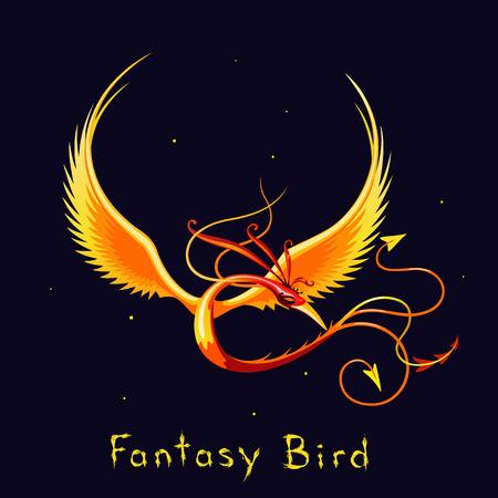 legless: Legless bird of paradise. Fantasy illustration. Colored cartoon bird. Phoenix. Illustration