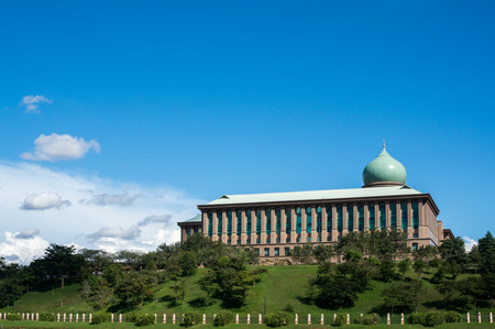 Prime Minister Office Putrajaya Malaysia during a blue sunny day Stock Photo