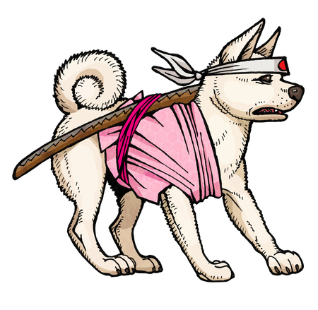 akita: Japanese samurai dog. From a series of images of funny dogs.