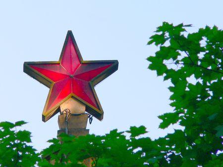Russian star photo