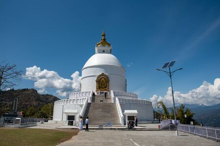 The famous World Peace Pagoda buddhist temple, Shanti Stupa on Anadu Hill , Pokhara Nepal