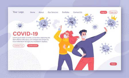 Human protection from pneumonia outbreak concept for landing page. Template for website or web page with crowd of people wearing medical masks they spray an antiseptic on an angry coronavirus.  イラスト・ベクター素材