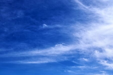 Beautiful panorama of white cloud formations in a blue sky 스톡 콘텐츠