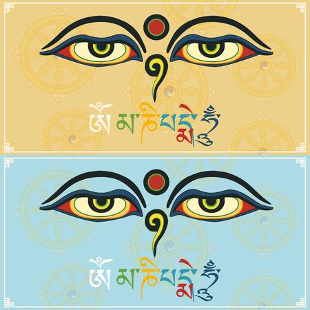 巡礼: マントラ オム マニ パドメ ハムと仏の目。「仏の目」- 仏教の目、シンボル知恵と悟り。ネパール、チベット。