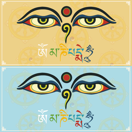 Eyes of Buddha  with mantra OM MANI PADME HUM. Buddhas Eyes - Buddhist Eyes, symbol wisdom and enlightenment. Nepal,Tibet.