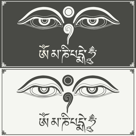 enlightenment: Eyes of Buddha  with mantra OM MANI PADME HUM. Buddhas Eyes - Buddhist Eyes, symbol wisdom and enlightenment. Nepal,Tibet.