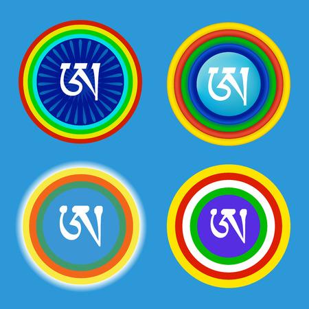 tibet: Set of white syllables A. Tibetan Letter A. Dzogchen symbols. Buddhism.