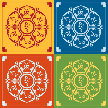 buddhist: Mantra OM MANI PADME HUM in the Lotus. Buddhism. Vector illustration. Illustration