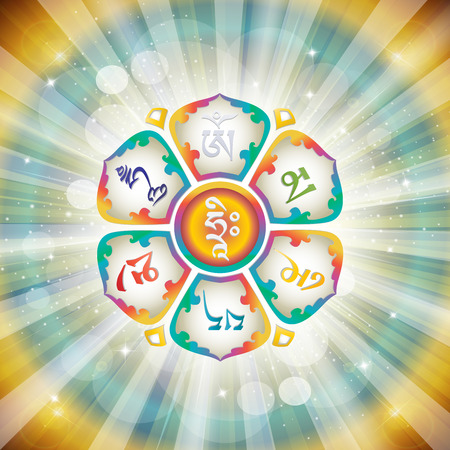 Mantra OM MANI PADME HUM in the Lotus. Buddhism. Vector illustration. Vectores