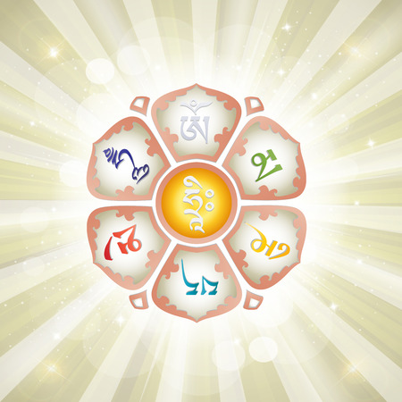 Mantra OM MANI PADME HUM in the Lotus. Buddhism. Vector illustration. Illustration