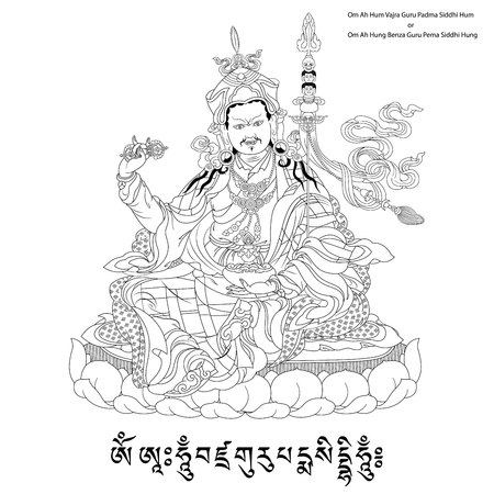 Vector illustration with Padmasambhava and mantra. Guru Rinpoche. Lotus-Born. It is an emanation of Buddha Amitabha. A symbol of the Tibetan Buddhism. Buddha. Black and white design. Illustration